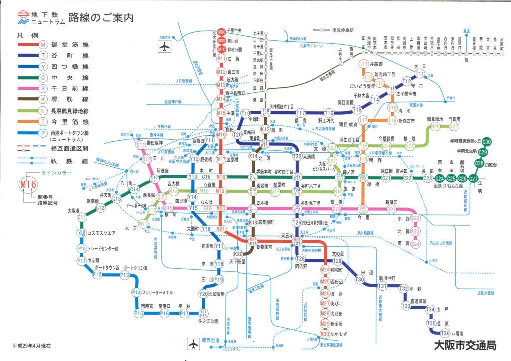 大阪メトロ 路線図